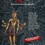 Ars Longa katalog